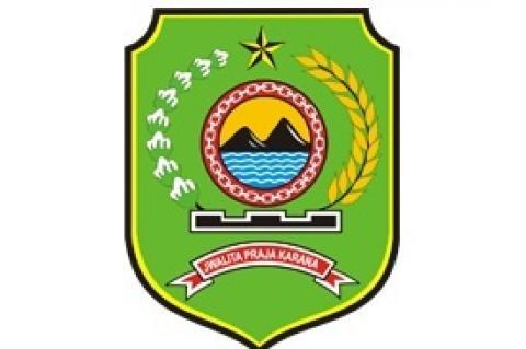 Pengumuman Pendaftaran Seleksi Calon Pimpinan Badan Amil Zakat Nasional Kabupaten Trenggalek Masa Bakti 2021-2026